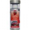Auto-K Spray-Set VW Audi marineblau LA5B 150 ml